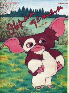 Экран детям 1991 №05