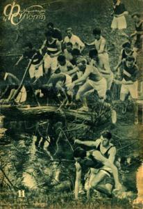Физкультура и спорт 1937 №11