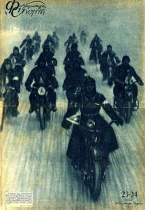 Физкультура и спорт 1937 №23-24