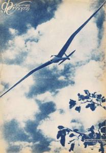 Физкультура и спорт 1938 №09