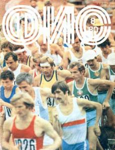 Физкультура и спорт 1980 №08