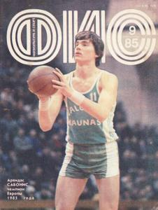 Физкультура и спорт 1985 №09