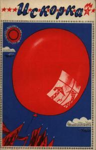 Искорка 1971 №05