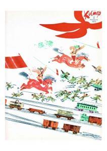 Костер 1970 №02