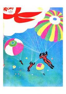 Костер 1970 №08
