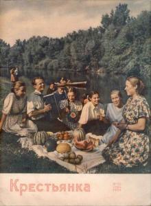 Крестьянка 1954 №10