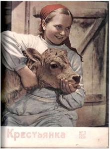 Крестьянка 1955 №03