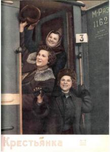 Крестьянка 1955 №04