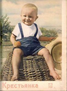 Крестьянка 1955 №05