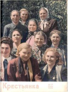 Крестьянка 1955 №07