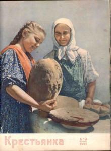Крестьянка 1955 №09
