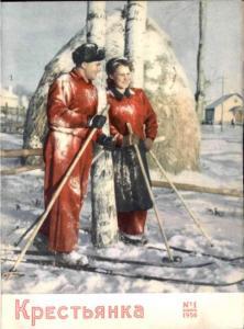 Крестьянка 1956 №01