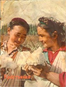 Крестьянка 1959 №09