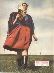 Крестьянка 1963 №07
