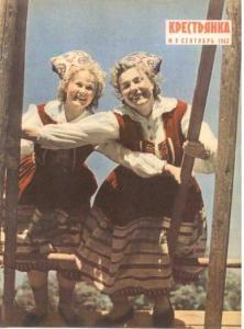Крестьянка 1963 №09