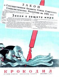 Крокодил 1951 №09