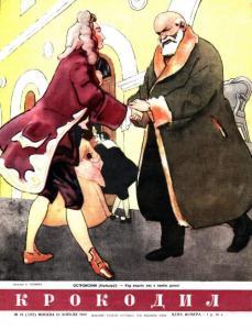 Крокодил 1954 №10