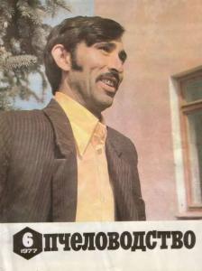 Пчеловодство 1977 №06