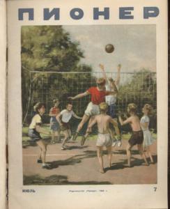 Пионер 1949 №07