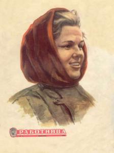 Работница 1958 №01