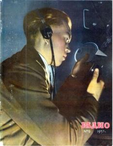 Радио 1957 №09