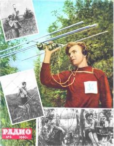 Радио 1960 №06