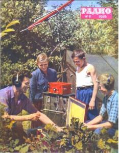 Радио 1960 №09