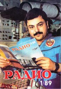 Радио 1989 №01