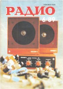Радио 1989 №06