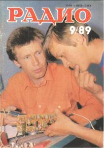 Радио 1989 №09