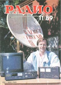 Радио 1989 №11