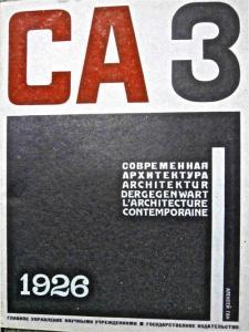 Современная архитектура 1926 №03