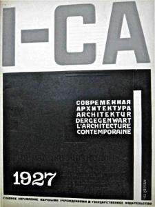 Современная архитектура 1927 №01