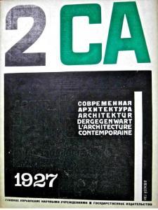 Современная архитектура 1927 №02