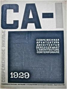 Современная архитектура 1929 №01