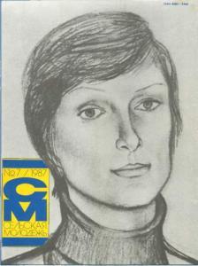 Сельская молодежь 1987 №07