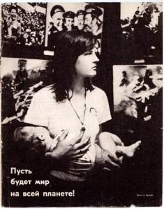 Семья и школа 1985 №06