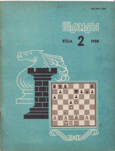 Шахматы Рига 1988 №02