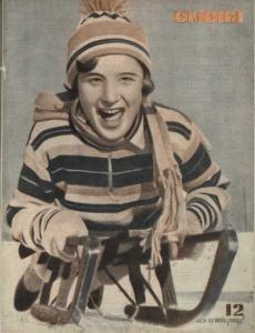 Смена 1935 №12