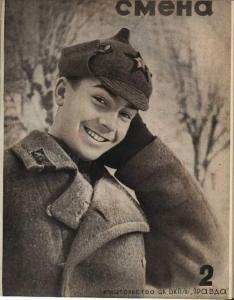 Смена 1940 №02