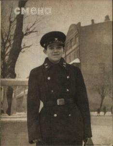Смена 1941 №01