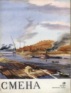 Смена 1949 №19