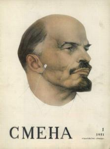 Смена 1951 №01
