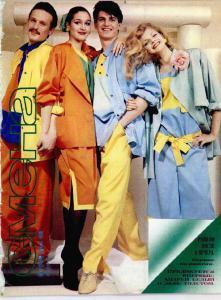 Смена 1986 №08