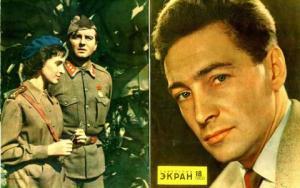 Советский экран 1960 №10