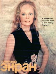 Советский экран 1978 №03