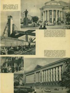 Советский Союз 1952 №01
