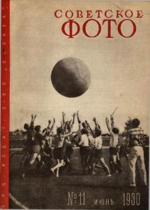 Советское фото 1930 №11