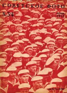 Советское фото 1931 №03-04