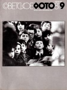 Советское фото 1981 №09